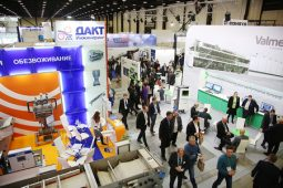 PAP-FOR 2020, International Exhibition and Forum for Pulp and Paper Industry