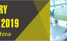 10th annual Civil Aircraft Industry International forum 2019