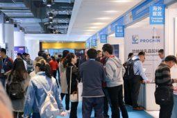 Hi and Fi Guangzhou Expo – December 2019