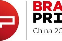 Brand Print China 2020
