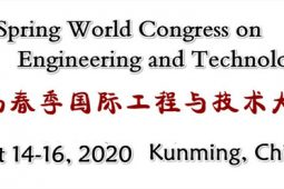 2020 Spring International Conference on Material Sciences and Technology (MST-S 2020)