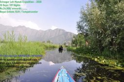 SRINAGAR LEH MANALI EXPEDITION-10 DAYS/ 09 NIGHTS- 2020