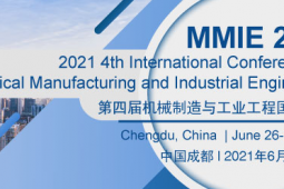 2021 4th International Conference on Mechanical Manufacturing and Industrial Engineering (MMIE 2021)