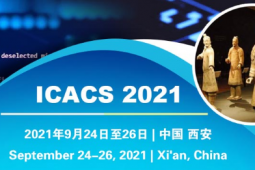 2021 5th International Conference on Algorithms, Computing and Systems (ICACS 2021)