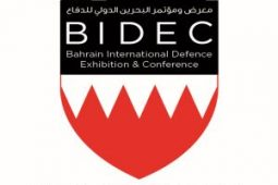 Bahrain International Defence Exhibition and Conference (BIDEC), 25-27 Oct 2021