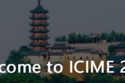2021 13th International Conference on Information Management and Engineering (ICIME 2021)